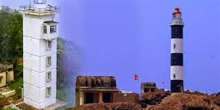 Directorate of Lighthouse & Lightships, Kolkata Recruitment 2014 Navigational Asst Gr-II – 31 Posts