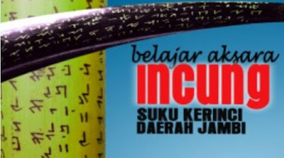 Budayawan Kerinci Serahkan Buku Sejarah Kebudayaan Islam di Kerinci kepada Wawako Padang Panjang