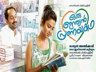 Oru Indian Pranayakatha release date