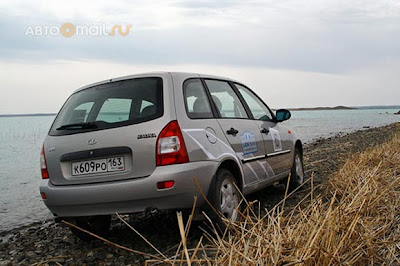 Lada Kalina 1119. Внешний вид