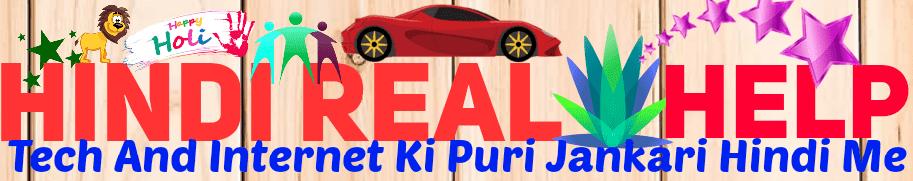 Hindi Real Help:-Tech Aur Internet Ki puri Jankari Hindi Me