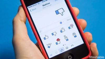 Facebook Akan Garap Aplikasi Mandiri