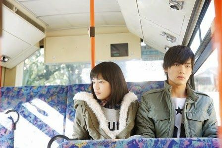 "Say ""I love you"" Subtitle Indonesia"