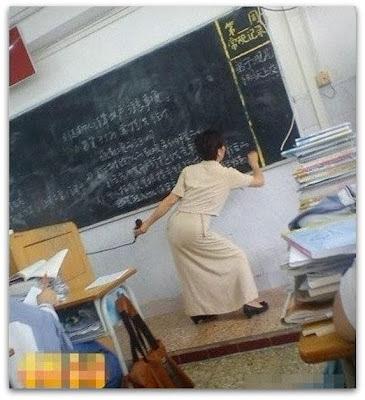 Gaya Cikgu Mengajar Yang Pelik China