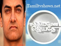 Satyameva Jayate Season 2 26-10-2014 Vijay tv Amir Khan Show 26-10-14