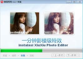 Download Xiu Xiu Meitu Photo Editor Free Version