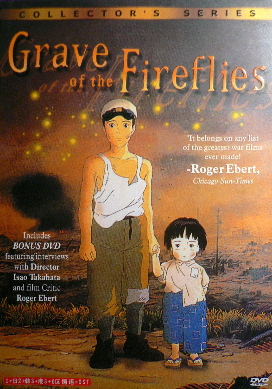 download film grave of the fireflies movie  2009  free