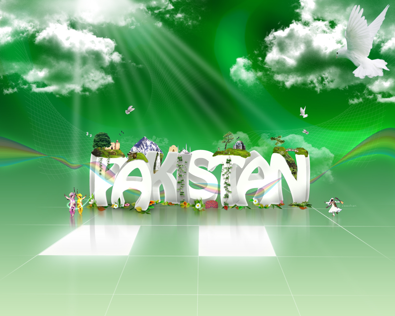 urdu thesis pakistan