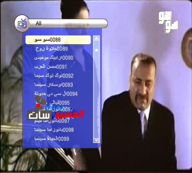 لودر وملف قنوات عربى رسيفر EH9400z بتاريخ اليوم 2015