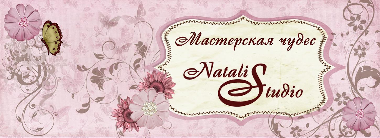 NataliStudio - Вырубка, тиснение, заготовки ...