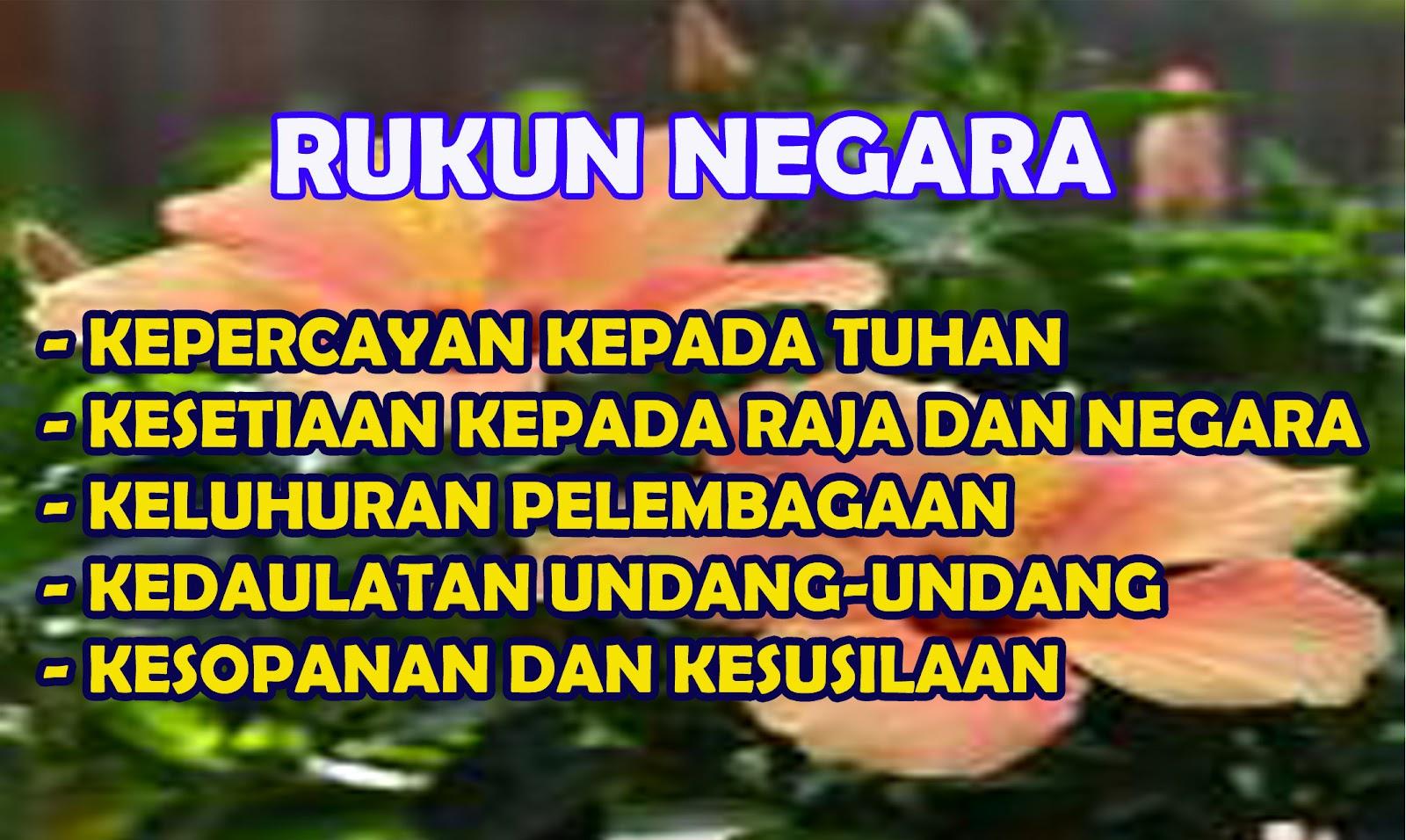 rukun negara Kuala lumpur: community activist tan sri lee lam thye has urged the government to look into the possibility of creating a rukun negara foundation.