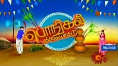Pongal Vilayattu15th January 2015 SunTv Pongal Special 15-01-2015 Full Program Shows Sun Tv Youtube Dailymotion HD Watch Online Free Download