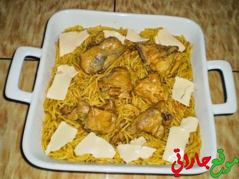 معكرونة بالدجاج لعشاء خفيف وبنين