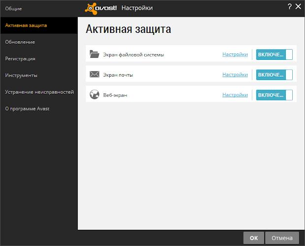Экран файловой системы, Экран почты и Веб-экран