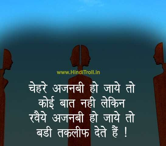 chehre ajnabhi ho jaaye to love motivational hindi