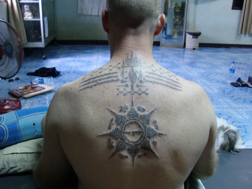Korean martial arts tattoos