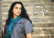 Malleteega Movie Wallpapers Posters-thumbnail-4