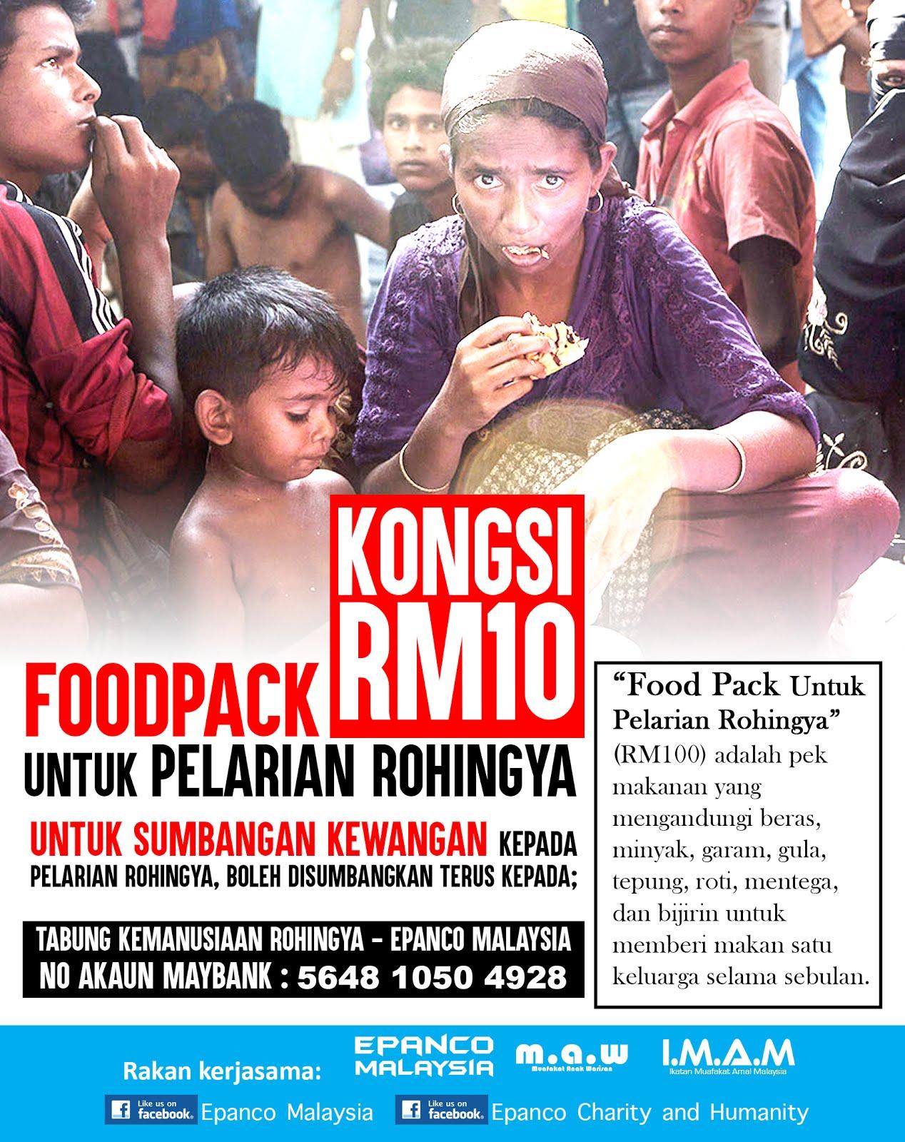 FOODPACK RM10 ONLINE
