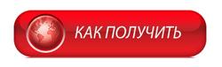 http://c.cpl1.ru/97D7