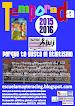 Hoja de inscripción 2015/2016