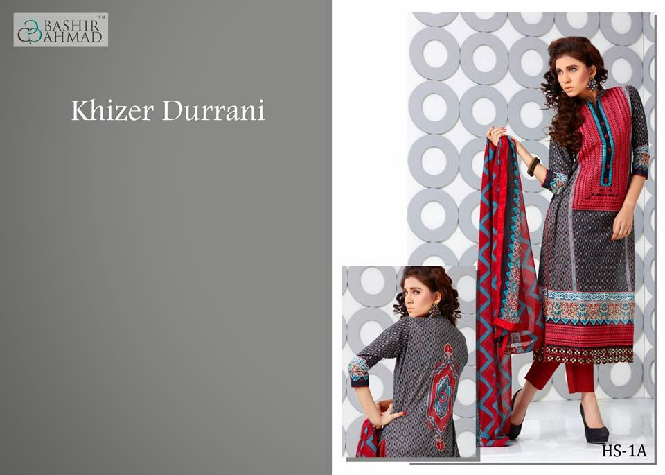 Haseen lawn collection
