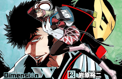 Dimension W Episódio 10, Dimension W Ep 10, Dimension W 10, Dimension W Episode 10, Assistir Dimension W Episódio 10, Assistir Dimension W Ep 10, Dimension W Anime Episode 10, Dimension W Download, Dimension W Anime Online, Dimension W Online, Todos os Episódios de Dimension W, Dimension W Todos os Episódios Online, Dimension W Primeira Temporada, Animes Onlines, Baixar, Download, Dublado, Grátis