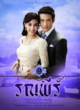 Ảo Vọng Giàu Sang - Tập 11/11 - Khun Chai Ronapee