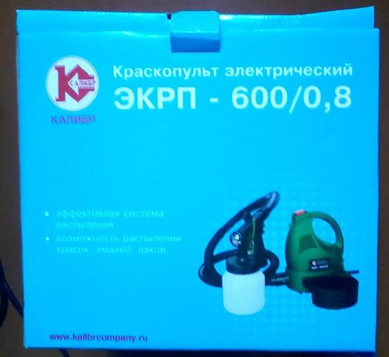Краскопульт Калибр ЭКРП 600 0.8 упаковка