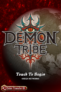 Demon Tribe Hack