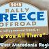 Δόθηκε η εκκίνηση του Rally Greece Offroad 4X4 2015 από τα Γρεβενά (φώτο)