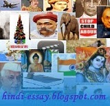 hindi essay on importance of clothes in human life In this age of ascending feminism and focus on equality and human rights,   after the death of a husband an hindi widow was expected to live the life of   for sati we don't wear widow's clothes but wedding clothes, with the.
