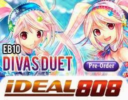 iDeal 808 Divas Duet Preorder