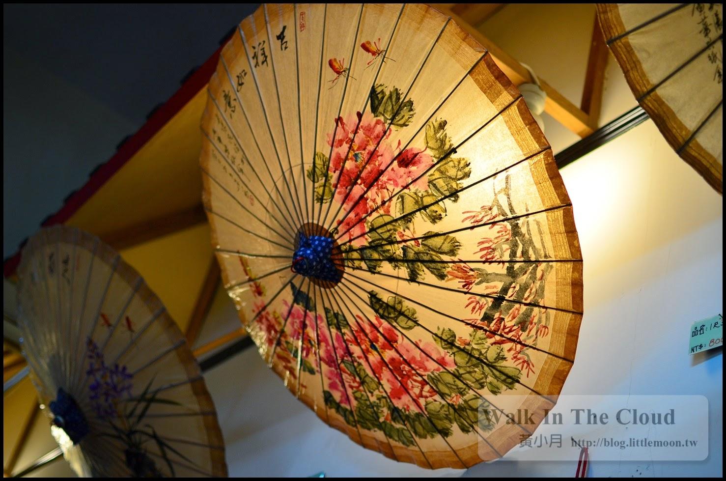 透光的美麗紙傘