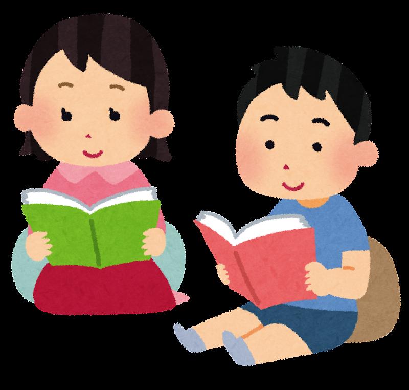 小学生向けの本おすすめ人気ランキングTOP3・種類と選び方
