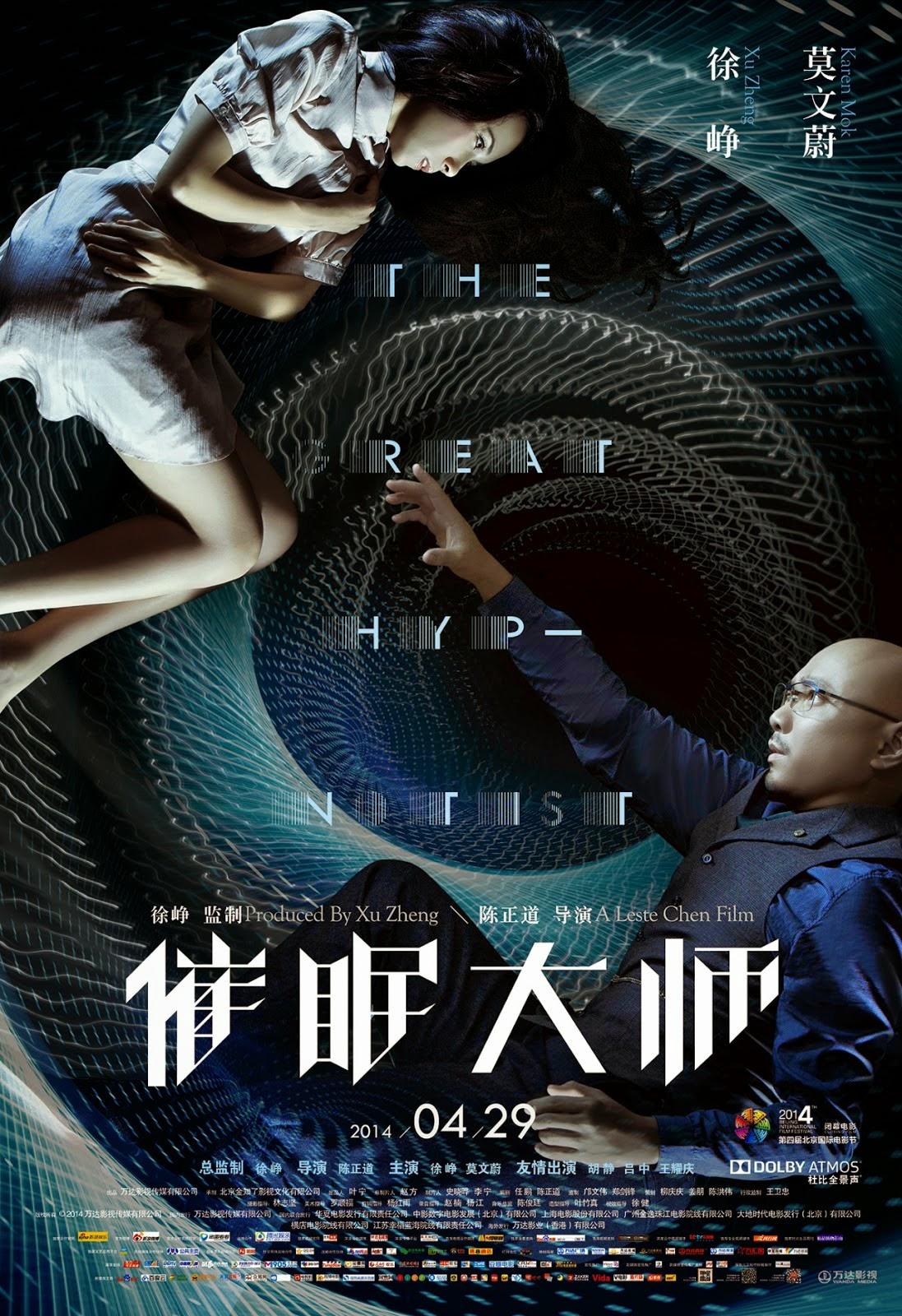 Hình ảnh Thuật Thôi Miên - The Great Hypnotist Full HD