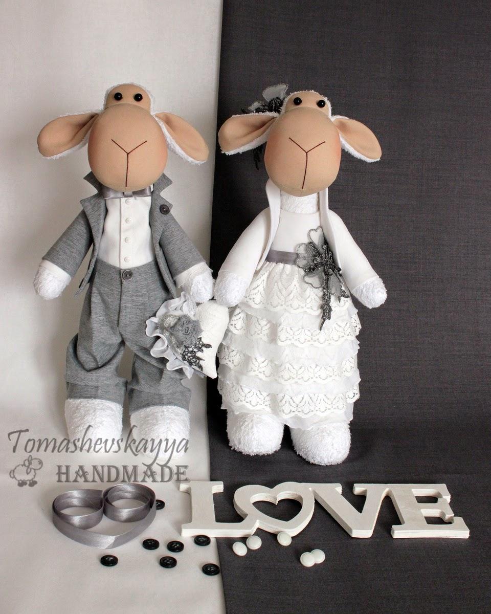 Новобрачные овечки тильда