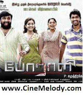 Click Here to Download Poraali(2011) MP3 Songs Free Download