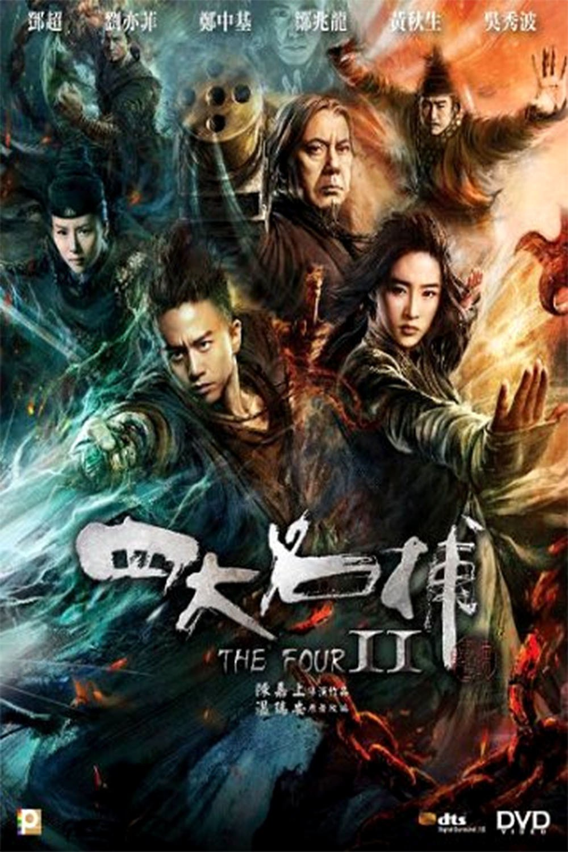 Os Quatro 2: Reino Sem Lei – Legendado (2013)