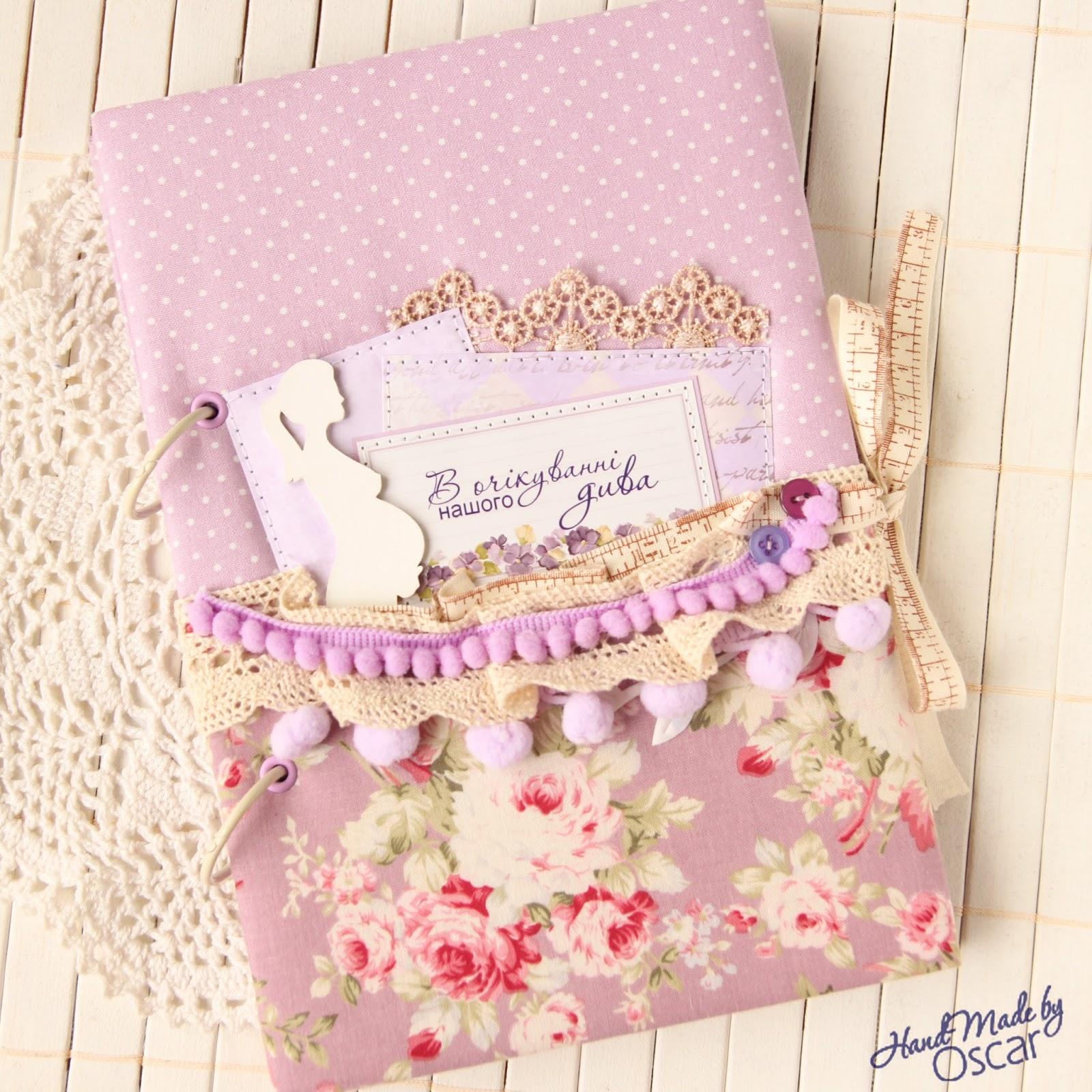 Как сделать скрапбукинг дневник беременности