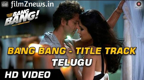 Bang Bang (Telugu) Title Track from Bang Bang | HD