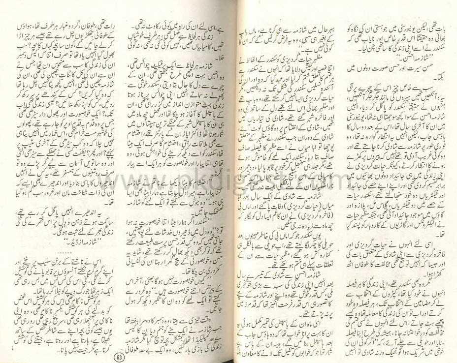 les propheties in urdu pdf