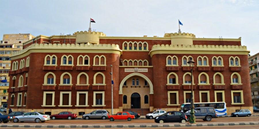 خبر :     جامعة الإسكندرية تنال المركز الرابع في جودة التعليم... بعد القاهرة والمنصورة وبنها