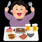 高カロリーな食事をする女性のイラスト(生活習慣病)