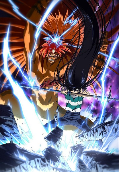 Ushio to Tora (TV) Capitulo 5