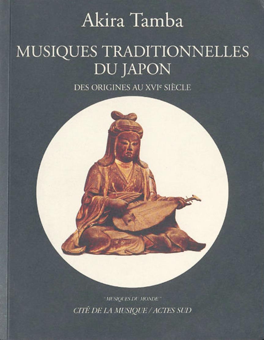 musique zen japonaise