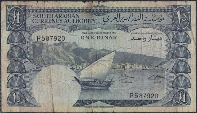 Repubblica democratica popolare dello Yemen 1 Dinar P# 3b