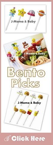 Bento Picks