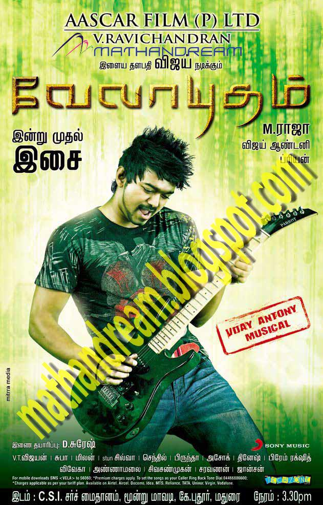 Velayudham Movie Download