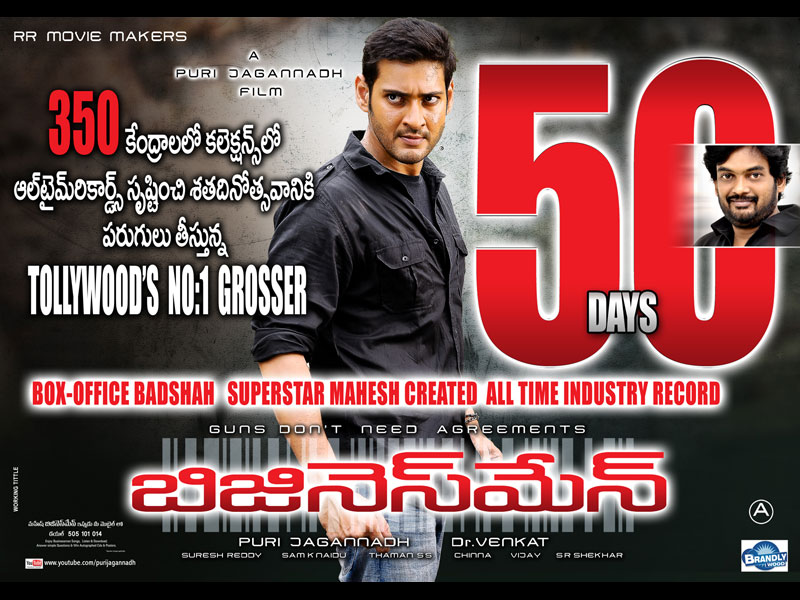 Businessman 50 Days Wallpapers Hd Unwatermarked The Art Of Hanu