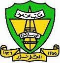 Lembaga Maktab Mahmud